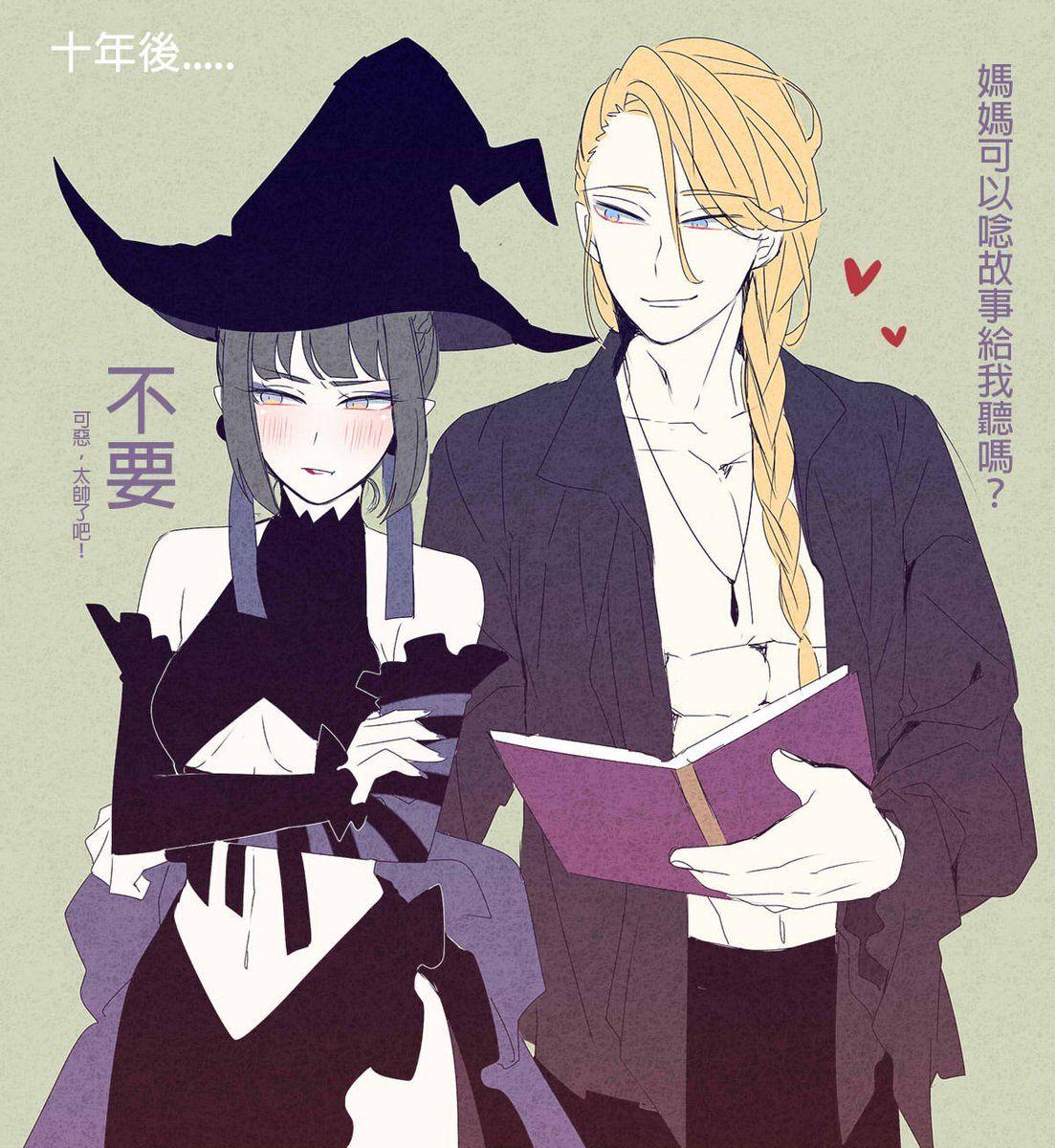 Ảnh Anime đôi đẹp nhất
