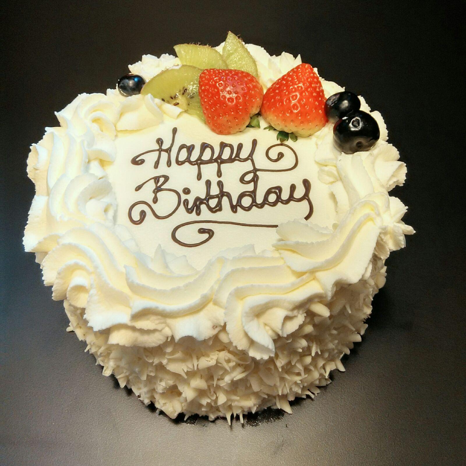 Bánh sinh nhật đơn giản siêu đẹp